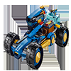 Blue Buggy Racer