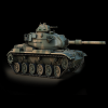 Armored Tank Jigsaw
