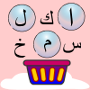 Catch Arabic